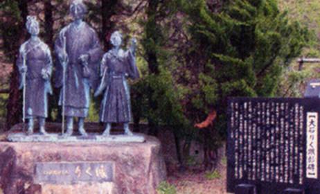 大石りくの碑